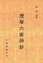 中华书局最新消息